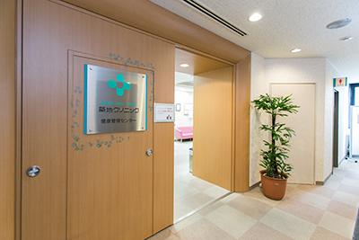 健康管理センター入口
